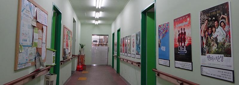 노들센터 내부전경