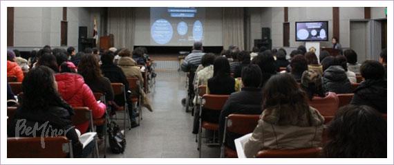 jongno_conference01.jpg