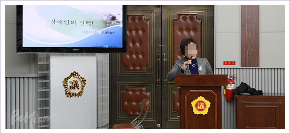 jongno_conference02.jpg